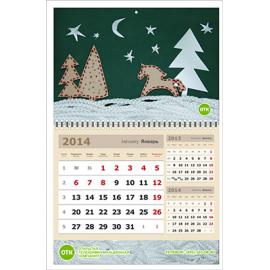 Календарь 3-в-1 S