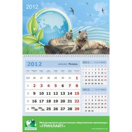Календарь 3-в-1 M