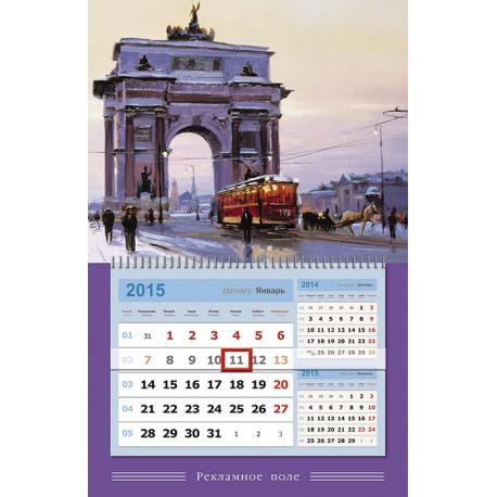 Календарь 3-в-1 L