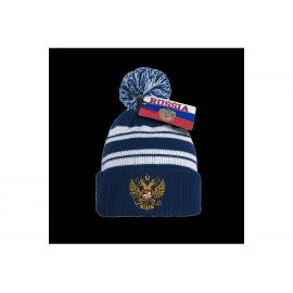Шапка Russia синяя с белыми полосками и гербом Россия