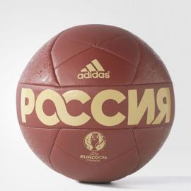Сувенирный мяч EURO2016 Россия