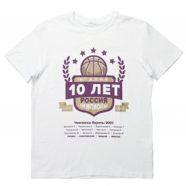 "Футболка ""Италия 10 лет"""