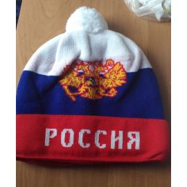 """Шапка """"Россия"""" триколор с гербом"""