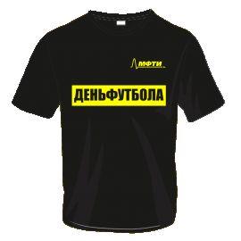 Футболка черная FC PHYSTECH